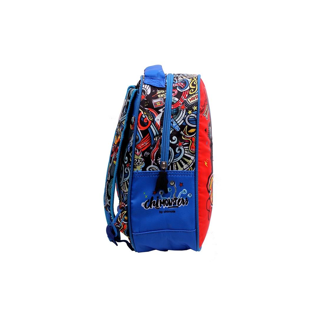Mochila Escolar Infantil - Monstrinho - CHIMOLA - CH6112  - Menino & Menina 2