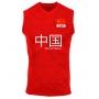 Camisa de Vôlei China 2021/22 Vermelha - S/Nº - Masculina