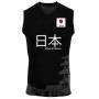 Camisa de Vôlei Japão 2021/22 Preta - S/Nº - Masculina