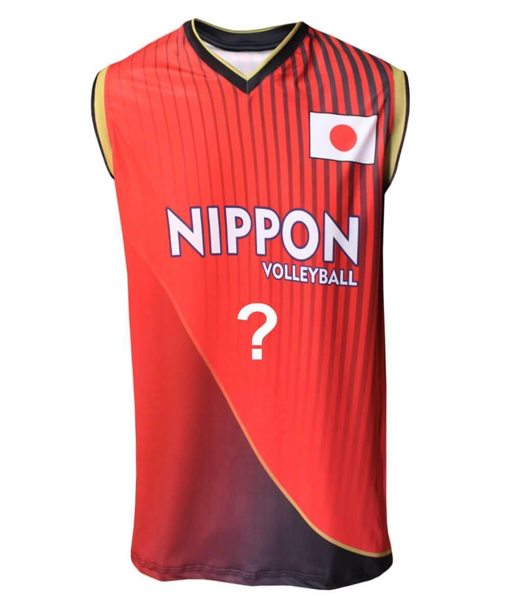 Camisa de Vôlei Japão 2018/19 Vermelha - Personalizada - Masculina