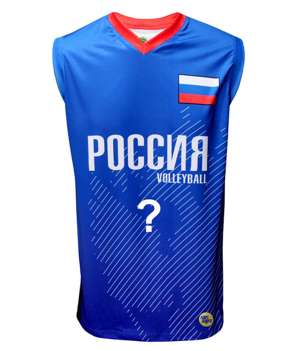 Camisa de Vôlei Rússia 2018/19 Azul - Personalizada - Masculina