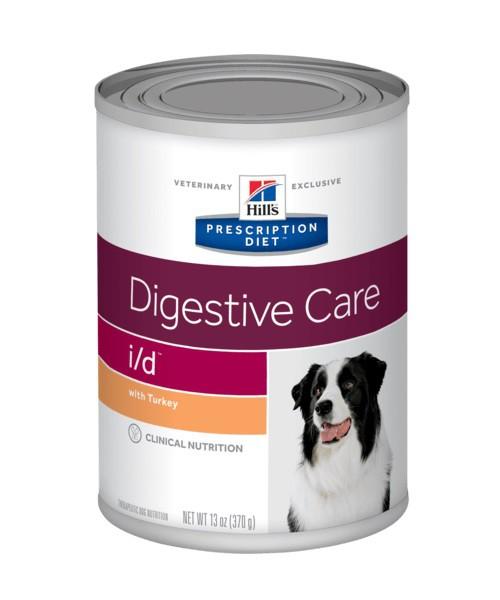 Ração Úmida Hills Canine Prescription Diet I/D Cuidado Disgestivo 370g