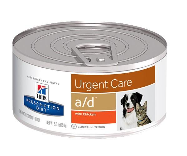 Ração Úmida Hills Prescription Diet A/D para Cães e Gatos - 156g