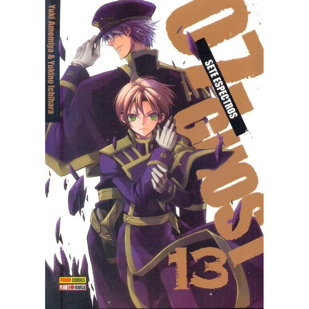 07-Ghost - Volume 13