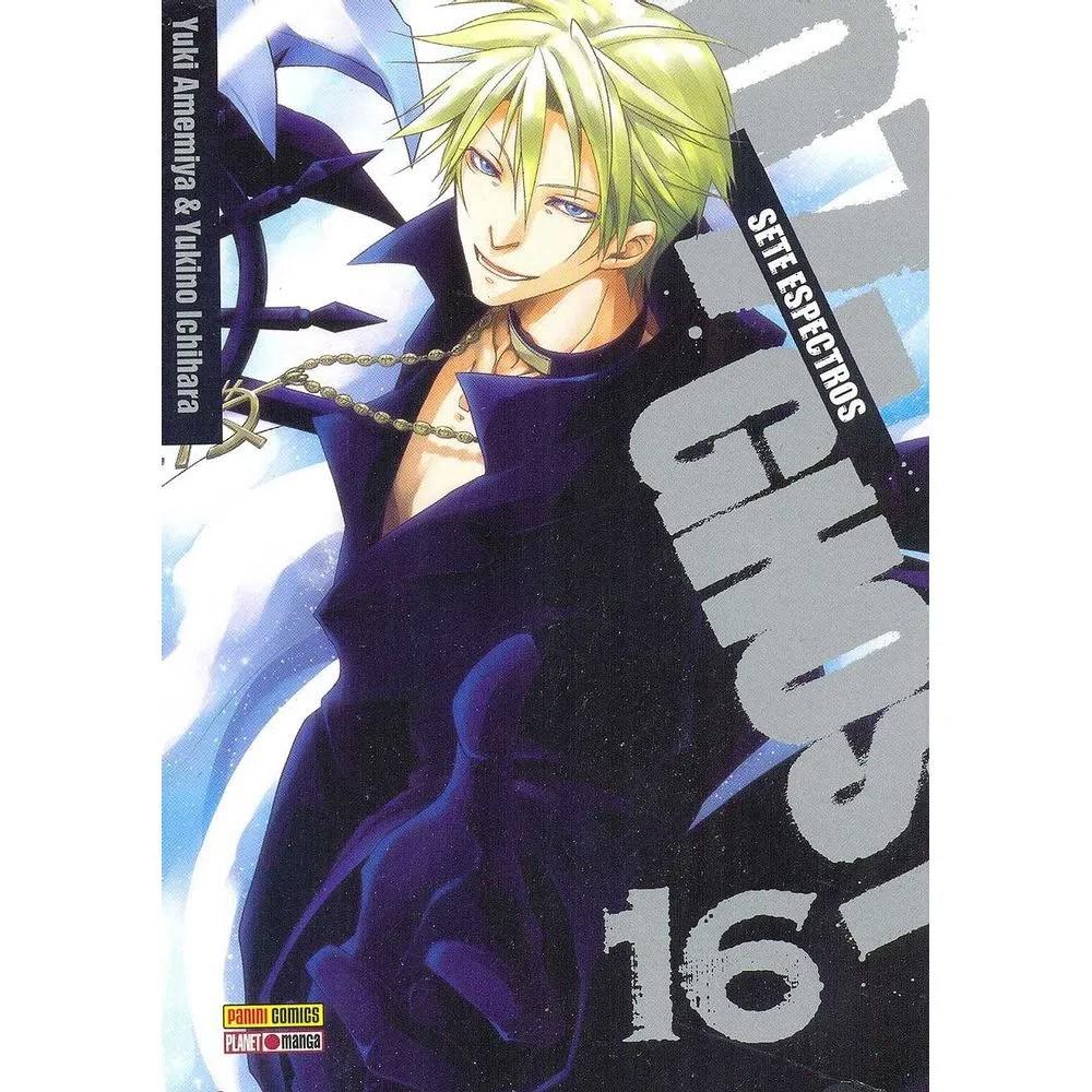 07-Ghost - Volume 16