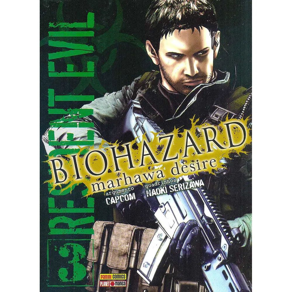 Biohazard Marhawa Desire - Resident Evil - Volume 03 - Usado
