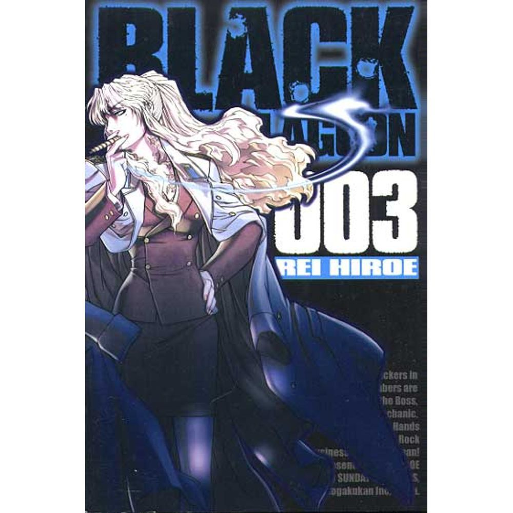 Black Lagoon - Volume 03 - Usado
