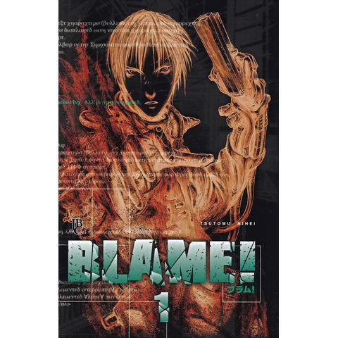 Blame - Volumes Avulsos