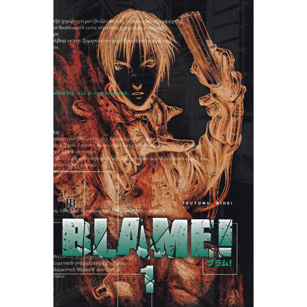 Blame - Volume 01 - Usado
