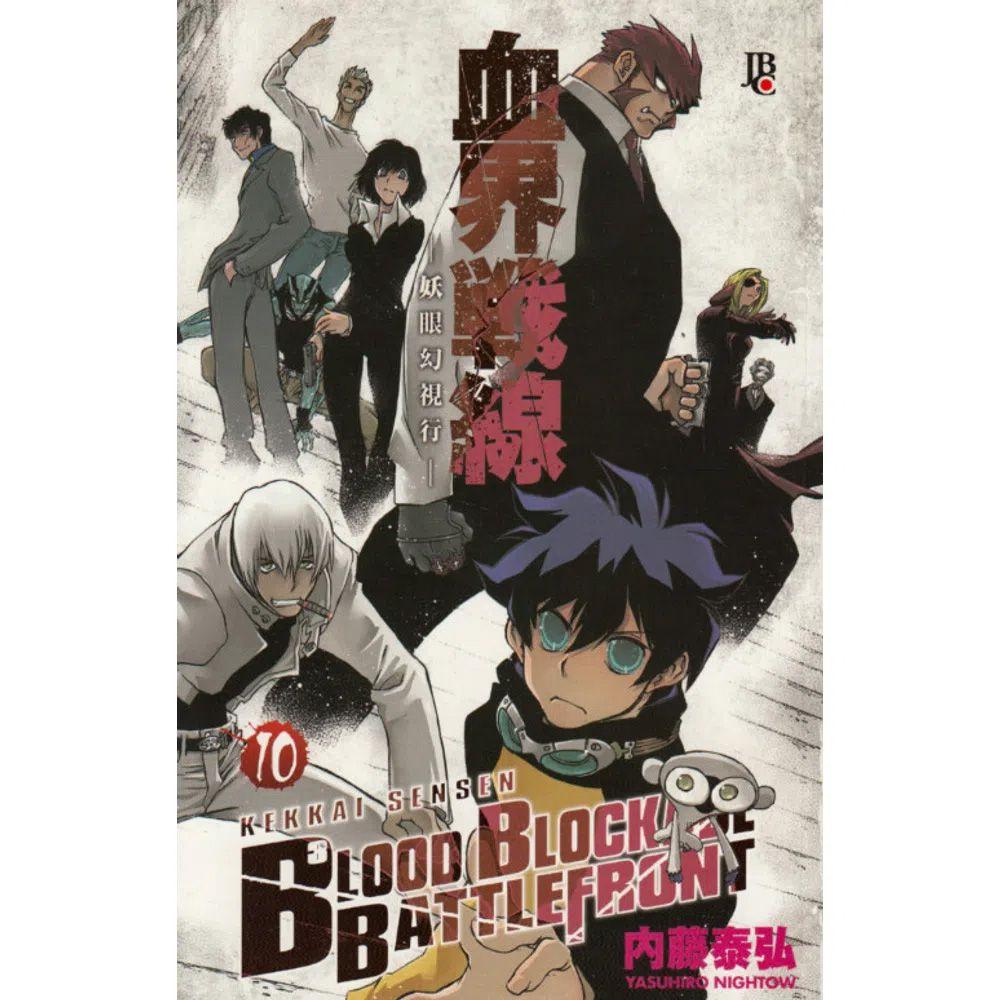 Blood Blockade Battlefront - Volume 10 - Usado