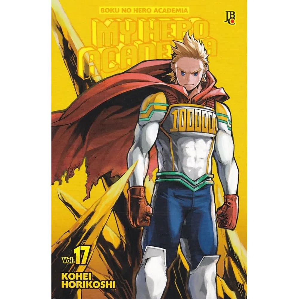 My Hero Academia / Boku No Hero Academia - Volume 17