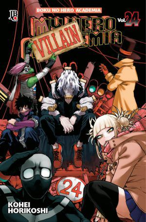 Boku No Hero Academia - My Hero Academia - Volume 24