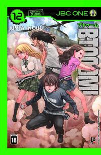 BTOOOM! - Volume 12