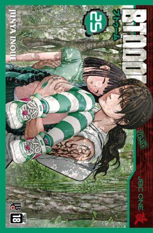 BTOOOM! - Volume 25