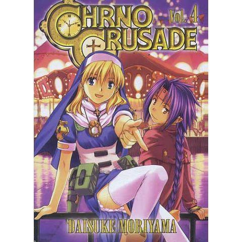 Chrno Crusade - Volume 04 - Usado