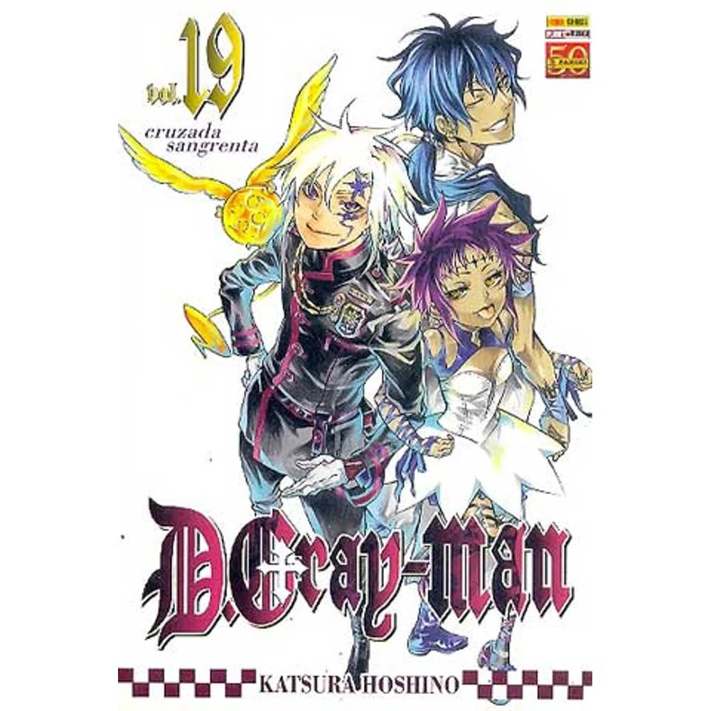 D.Gray-Man - Volume 19 - Usado