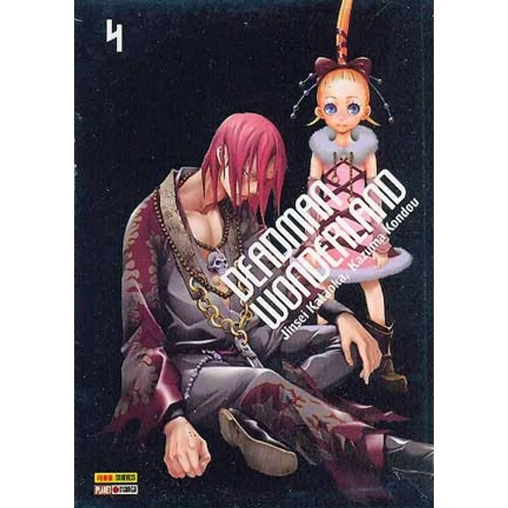 Deadman Wonderland - Volume 04 - Usado