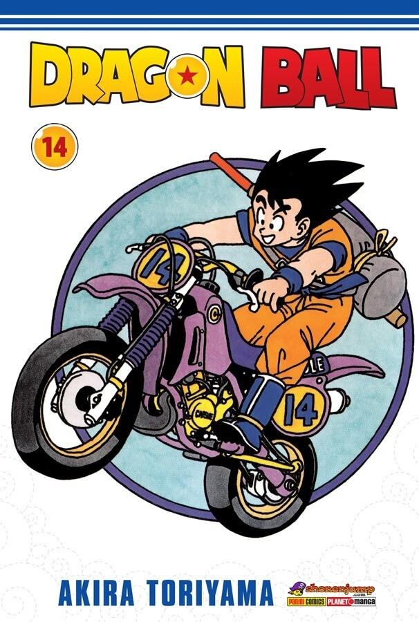 Dragon Ball - Volume 14