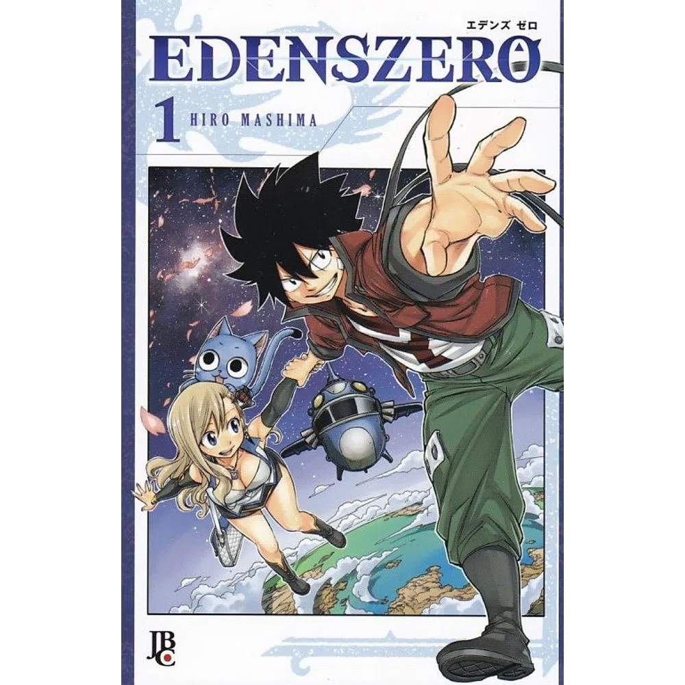 Edens Zero - Volume 01 - Usado