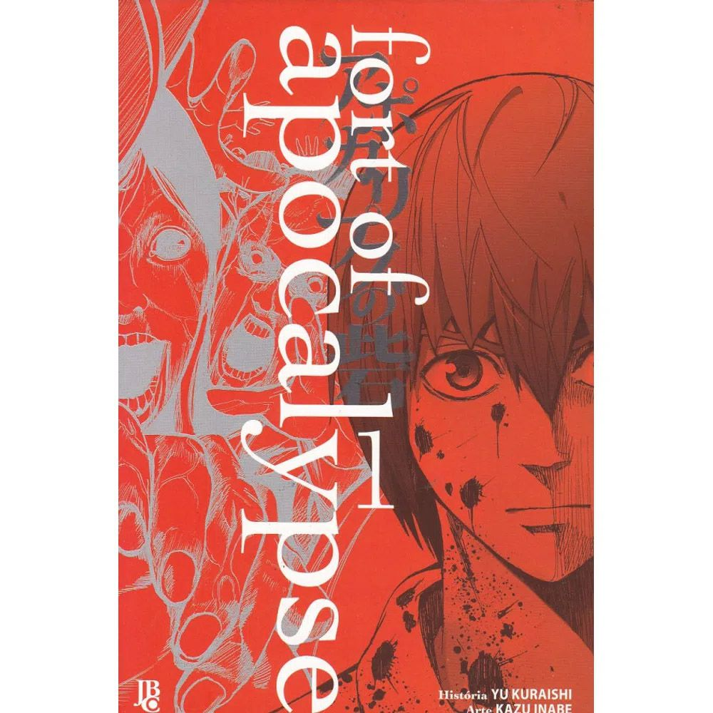 Fort of Apocalypse - Volume 01 - Usado