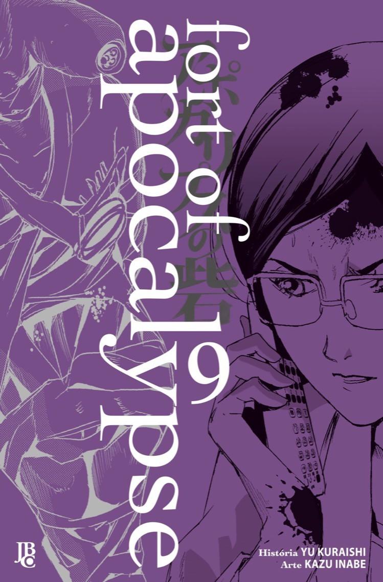 Fort of Apocalypse - Volume 09 - Usado