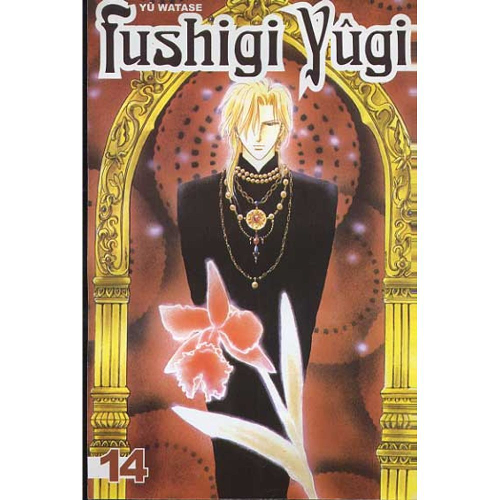 Fushigi Yûgi - Volume 14 - Usado
