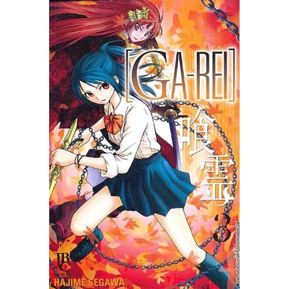 Ga-Rei - Volume 03 - Usado