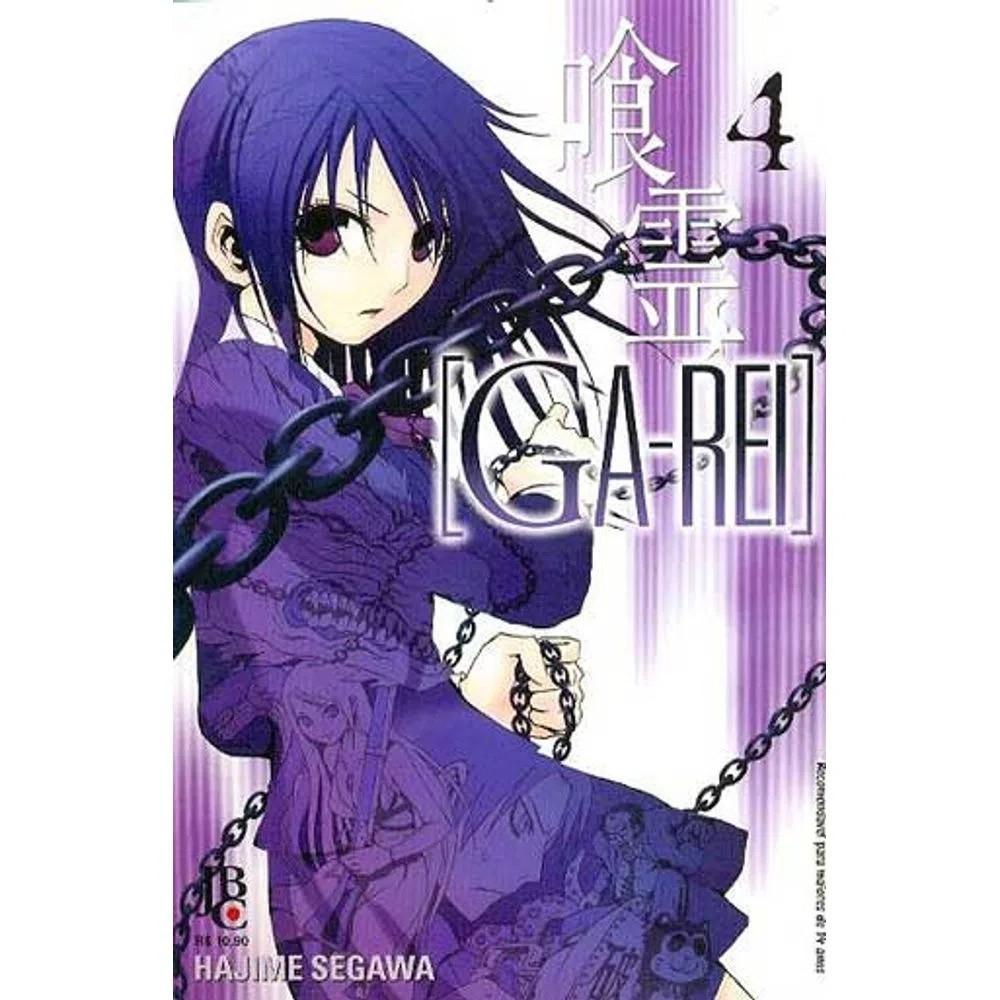 Ga-Rei - Volume 04 - Usado