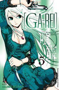 Ga-Rei - Volume 05 - Usado