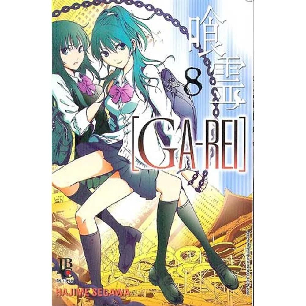 Ga-Rei - Volume 08 - Usado