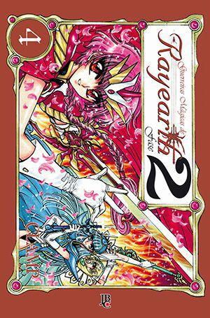 Guerreiras Mágicas de Rayearth - Volume 04