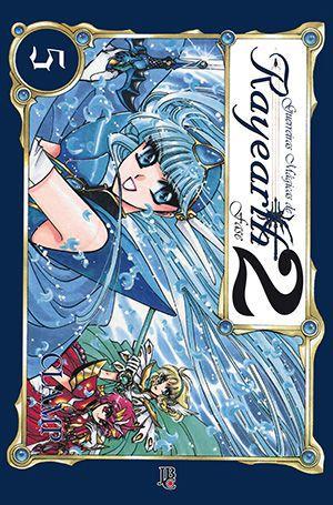 Guerreiras Mágicas de Rayearth - Volume 05