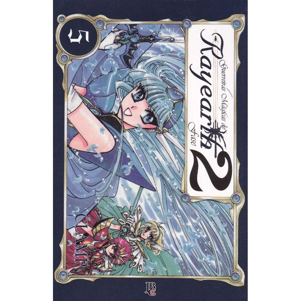Guerreiras Mágicas de Rayearth - Volume 05 - Usado