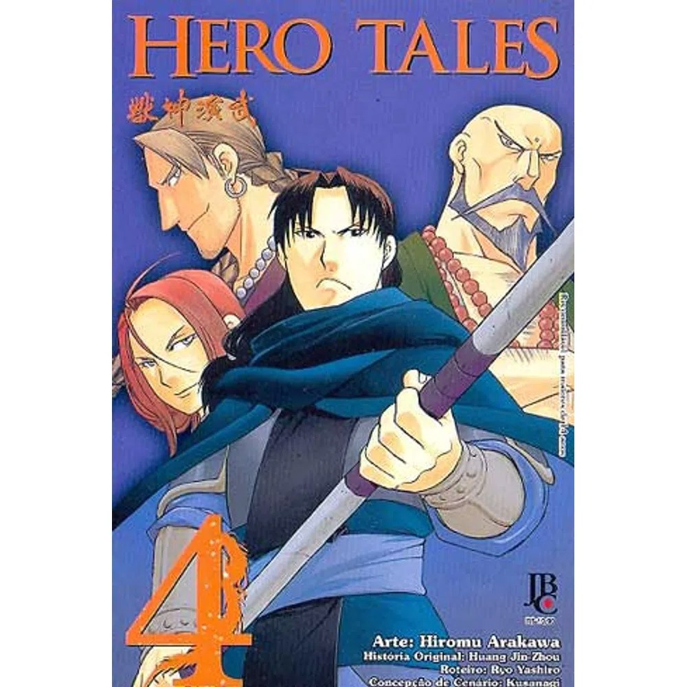Hero Tales - Volume 04 - Usado