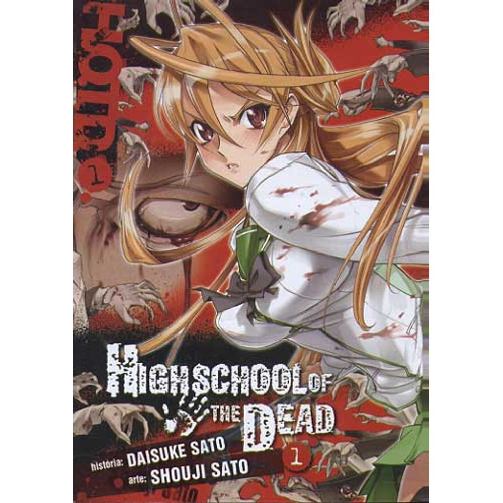 Highschool of The Dead - Volumes Avulsos
