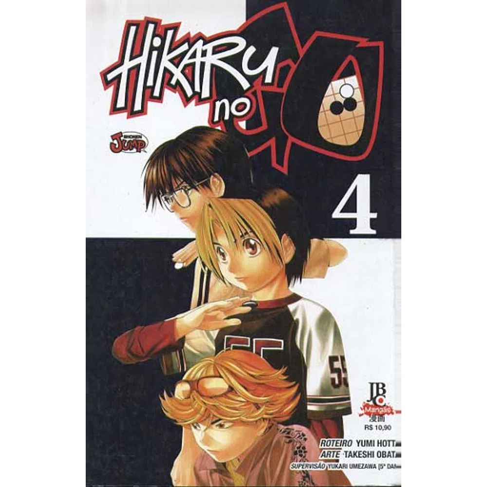 Hikaru no Go - Volume 04 - Usado