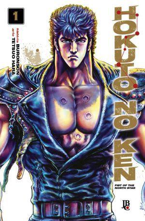 Hokuto no Ken - Volume 01