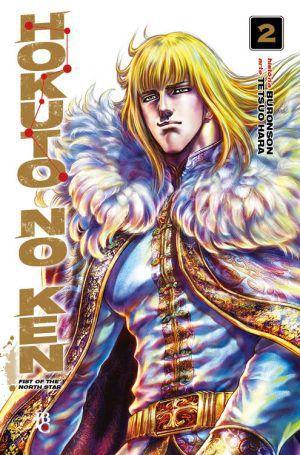 Hokuto no Ken - Volume 02