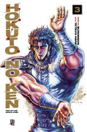Hokuto no Ken - Volume 03