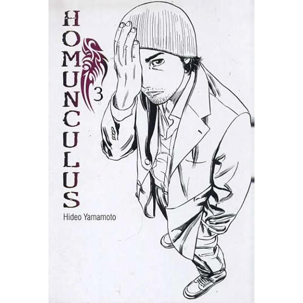 Homunculus - Volume 03 - Usado