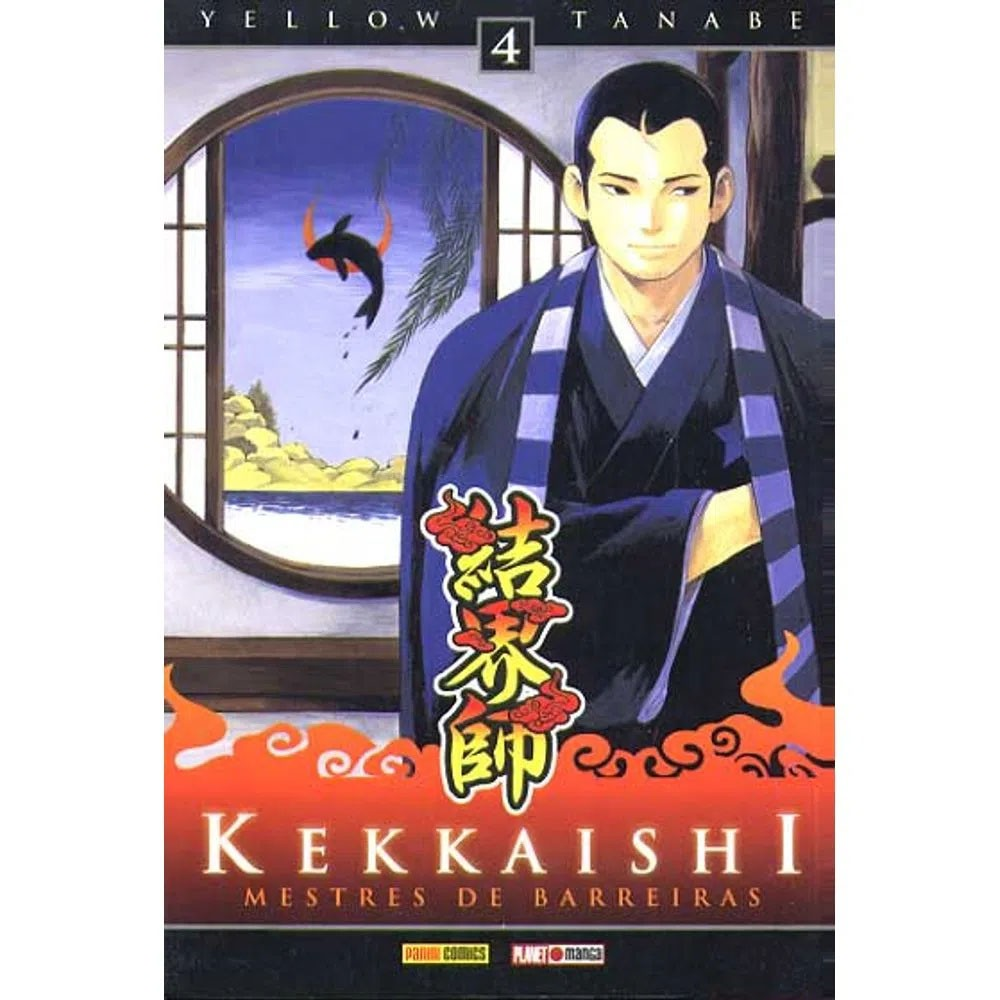 Kekkaishi Mestre de Barreiras - Volume 04 - Usado