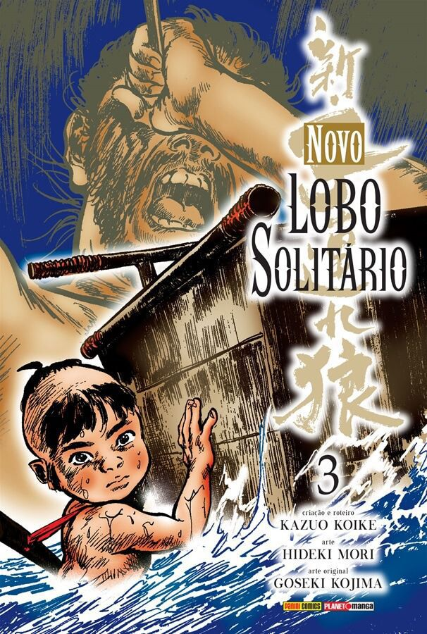 Novo Lobo Solitário - Volume 03 - Usado