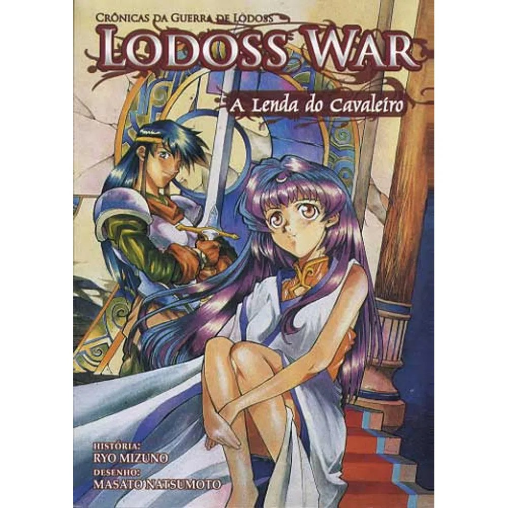 Lodoss War -  A Lenda do Cavaleiro - Volume 02 - Usado