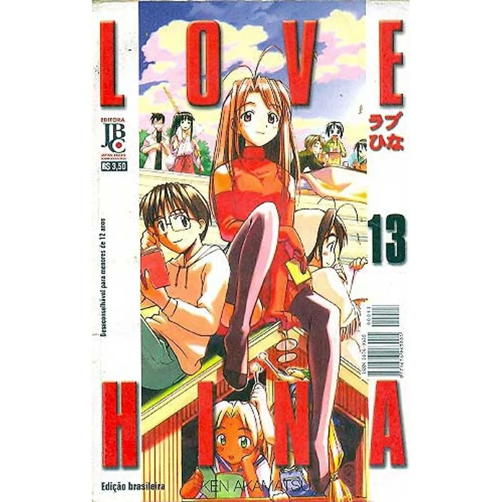 Love Hina - 1ª Edição - Volume 13 - Usado
