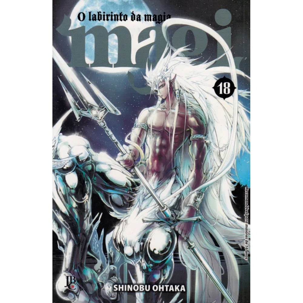 Magi O Labirinto da Magia - Volume 18 - Usado