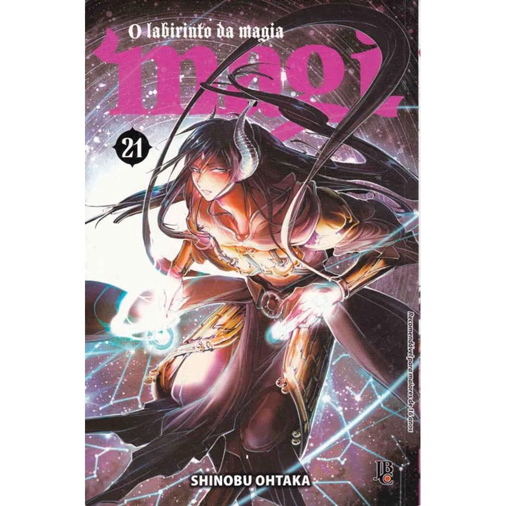Magi O Labirinto da Magia - Volume 21 - Usado