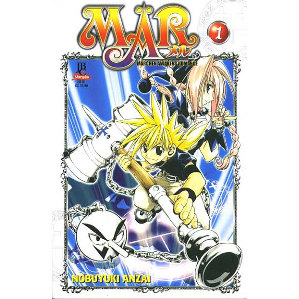 MÄR - Volume 01 - Usado