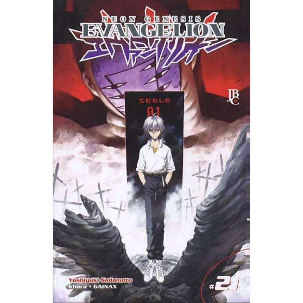 Neon Genesis Evangelion - 1ª Edição - Volume 21 - Usado