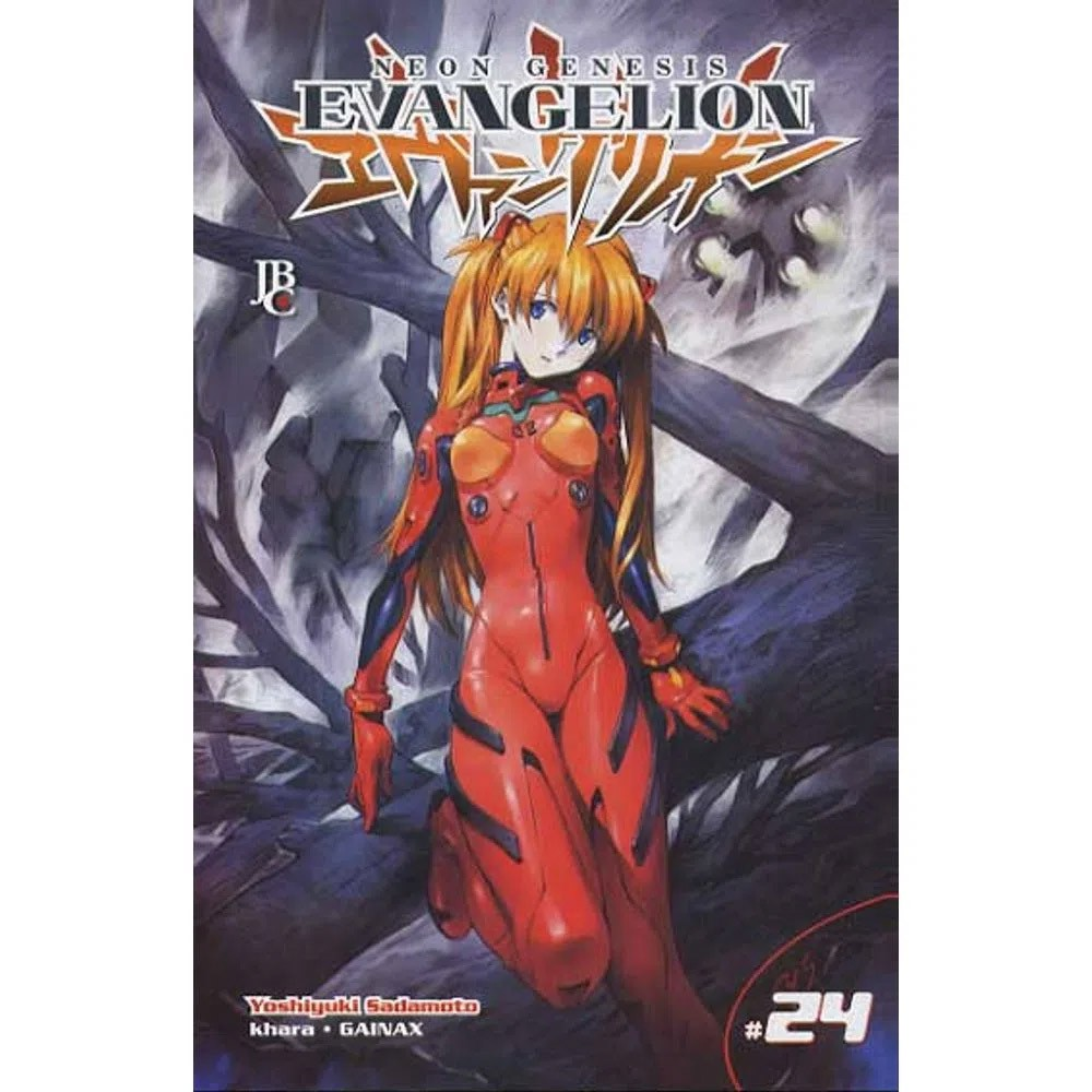 Neon Genesis Evangelion - 1ª Edição - Volume 24 - Usado