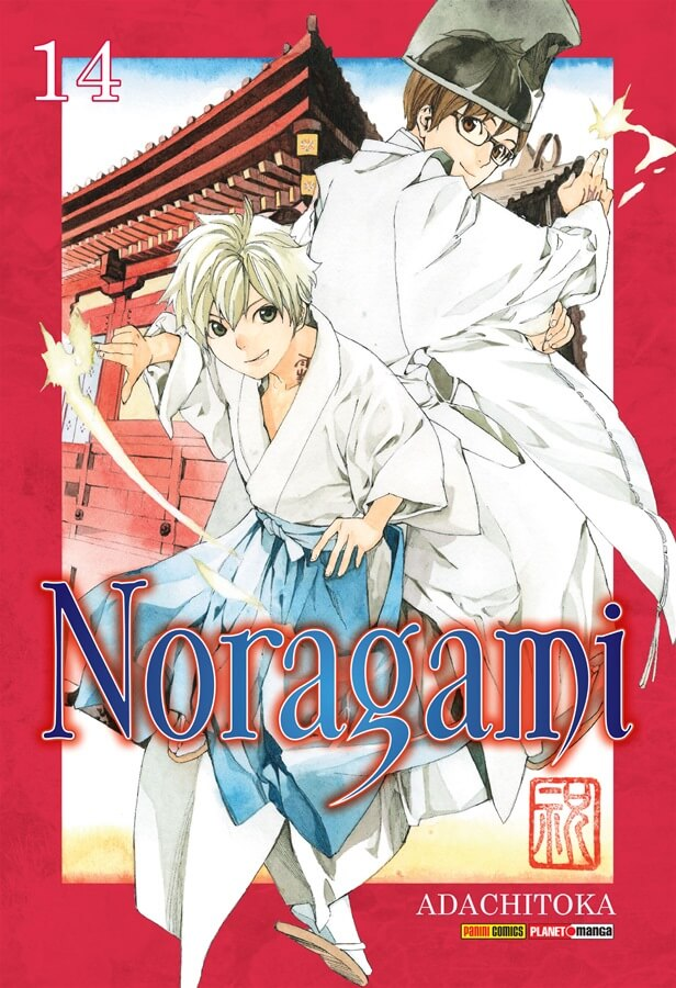 Noragami - Volume 14